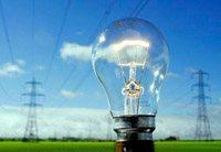 электромонтаж и комплексное абонентское обслуживание электрики в Казани