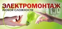 качество электромонтажных работ в Казани